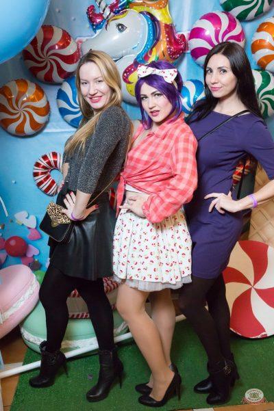 «Дыхание ночи»: сладкая вечеринка «Sweet Party», 2 ноября 2018 - Ресторан «Максимилианс» Казань - 1
