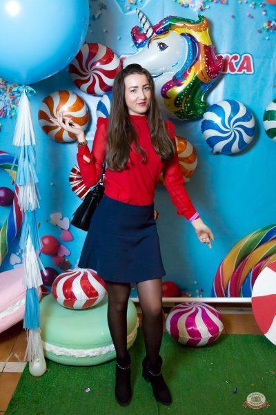 «Дыхание ночи»: сладкая вечеринка «Sweet Party», 2 ноября 2018 - Ресторан «Максимилианс» Казань - 10
