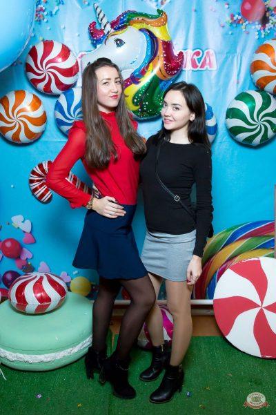 «Дыхание ночи»: сладкая вечеринка «Sweet Party», 2 ноября 2018 - Ресторан «Максимилианс» Казань - 11