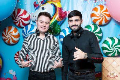 «Дыхание ночи»: сладкая вечеринка «Sweet Party», 2 ноября 2018 - Ресторан «Максимилианс» Казань - 12