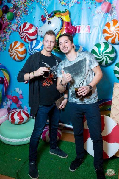 «Дыхание ночи»: сладкая вечеринка «Sweet Party», 2 ноября 2018 - Ресторан «Максимилианс» Казань - 14