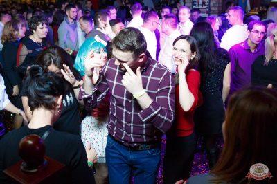 «Дыхание ночи»: сладкая вечеринка «Sweet Party», 2 ноября 2018 - Ресторан «Максимилианс» Казань - 18