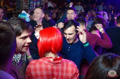 «Дыхание ночи»: сладкая вечеринка «Sweet Party», 2 ноября 2018 - Ресторан «Максимилианс» Казань - 19