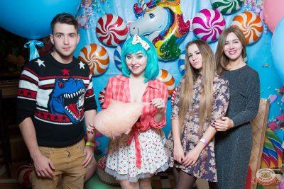 «Дыхание ночи»: сладкая вечеринка «Sweet Party», 2 ноября 2018 - Ресторан «Максимилианс» Казань - 2