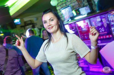«Дыхание ночи»: сладкая вечеринка «Sweet Party», 2 ноября 2018 - Ресторан «Максимилианс» Казань - 20