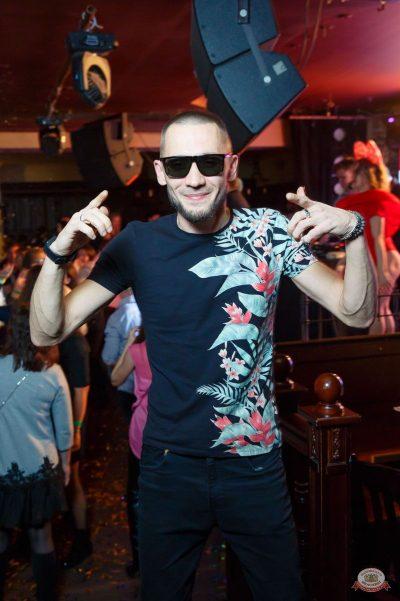 «Дыхание ночи»: сладкая вечеринка «Sweet Party», 2 ноября 2018 - Ресторан «Максимилианс» Казань - 22