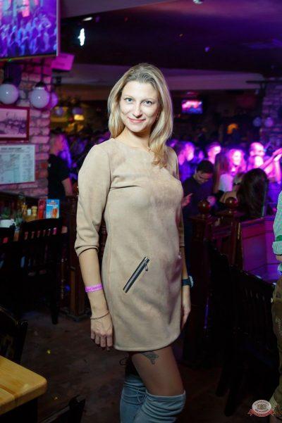 «Дыхание ночи»: сладкая вечеринка «Sweet Party», 2 ноября 2018 - Ресторан «Максимилианс» Казань - 23