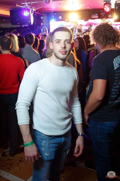«Дыхание ночи»: сладкая вечеринка «Sweet Party», 2 ноября 2018 - Ресторан «Максимилианс» Казань - 29