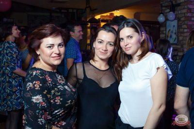 «Дыхание ночи»: сладкая вечеринка «Sweet Party», 2 ноября 2018 - Ресторан «Максимилианс» Казань - 31