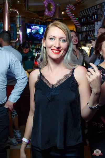 «Дыхание ночи»: сладкая вечеринка «Sweet Party», 2 ноября 2018 - Ресторан «Максимилианс» Казань - 32