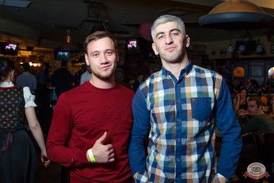 «Дыхание ночи»: сладкая вечеринка «Sweet Party», 2 ноября 2018 - Ресторан «Максимилианс» Казань - 34