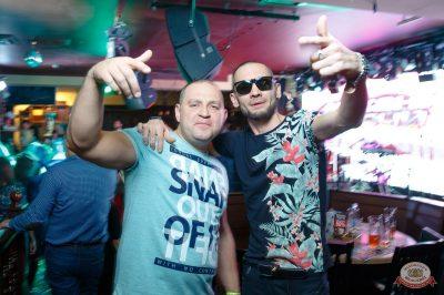 «Дыхание ночи»: сладкая вечеринка «Sweet Party», 2 ноября 2018 - Ресторан «Максимилианс» Казань - 36