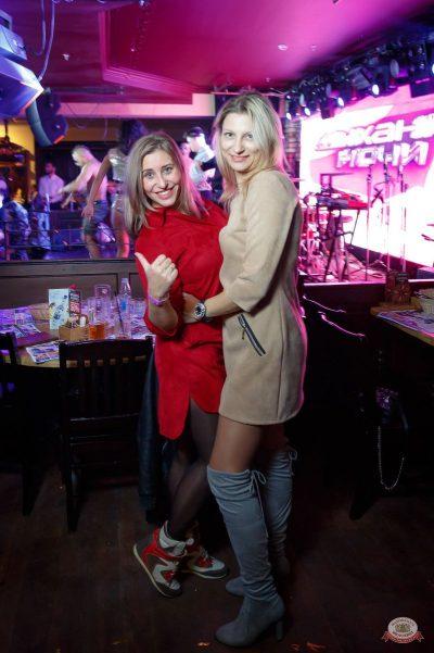 «Дыхание ночи»: сладкая вечеринка «Sweet Party», 2 ноября 2018 - Ресторан «Максимилианс» Казань - 37