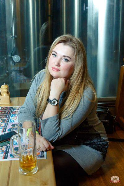 «Дыхание ночи»: сладкая вечеринка «Sweet Party», 2 ноября 2018 - Ресторан «Максимилианс» Казань - 38