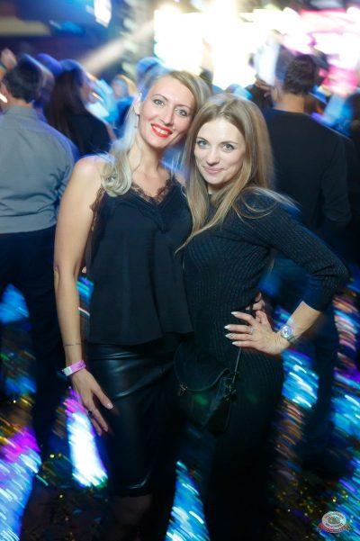 «Дыхание ночи»: сладкая вечеринка «Sweet Party», 2 ноября 2018 - Ресторан «Максимилианс» Казань - 39