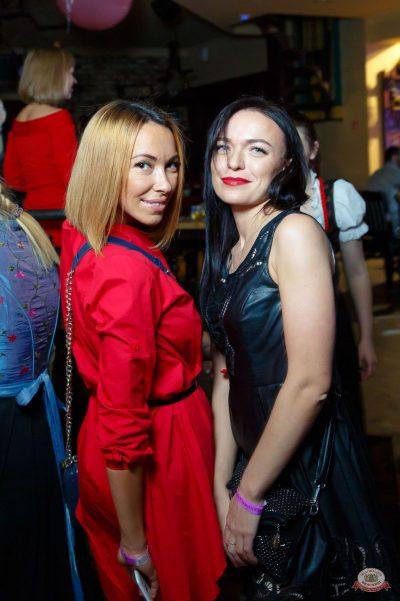 «Дыхание ночи»: сладкая вечеринка «Sweet Party», 2 ноября 2018 - Ресторан «Максимилианс» Казань - 40