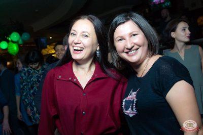 «Дыхание ночи»: сладкая вечеринка «Sweet Party», 2 ноября 2018 - Ресторан «Максимилианс» Казань - 41