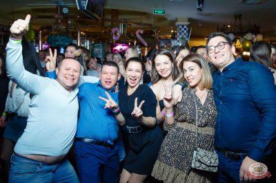 «Дыхание ночи»: сладкая вечеринка «Sweet Party», 2 ноября 2018 - Ресторан «Максимилианс» Казань - 43