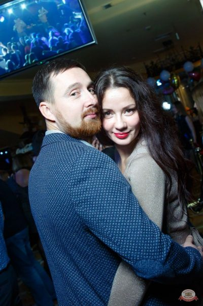 «Дыхание ночи»: сладкая вечеринка «Sweet Party», 2 ноября 2018 - Ресторан «Максимилианс» Казань - 44
