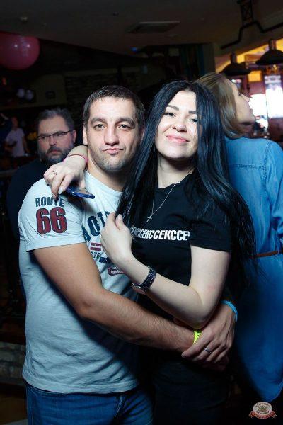 «Дыхание ночи»: сладкая вечеринка «Sweet Party», 2 ноября 2018 - Ресторан «Максимилианс» Казань - 47