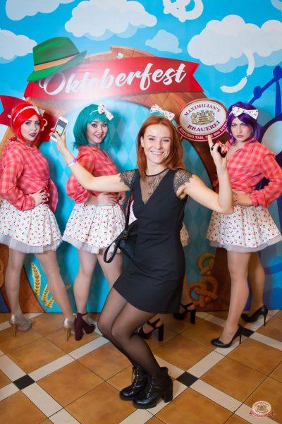 «Дыхание ночи»: сладкая вечеринка «Sweet Party», 2 ноября 2018 - Ресторан «Максимилианс» Казань - 5