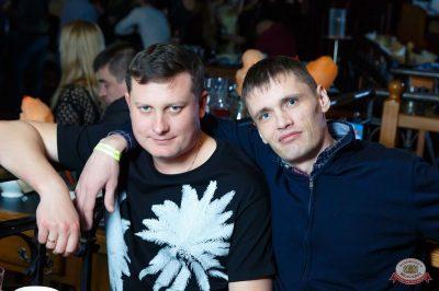 «Дыхание ночи»: сладкая вечеринка «Sweet Party», 2 ноября 2018 - Ресторан «Максимилианс» Казань - 53