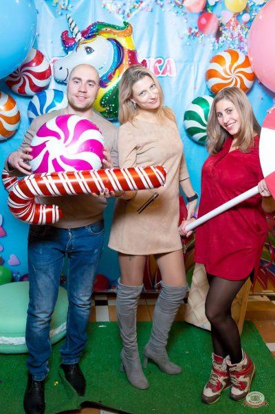 «Дыхание ночи»: сладкая вечеринка «Sweet Party», 2 ноября 2018 - Ресторан «Максимилианс» Казань - 6