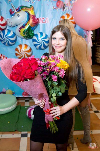 «Дыхание ночи»: сладкая вечеринка «Sweet Party», 2 ноября 2018 - Ресторан «Максимилианс» Казань - 7