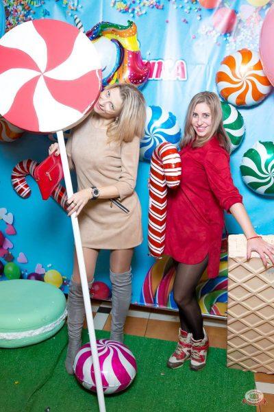 «Дыхание ночи»: сладкая вечеринка «Sweet Party», 2 ноября 2018 - Ресторан «Максимилианс» Казань - 8