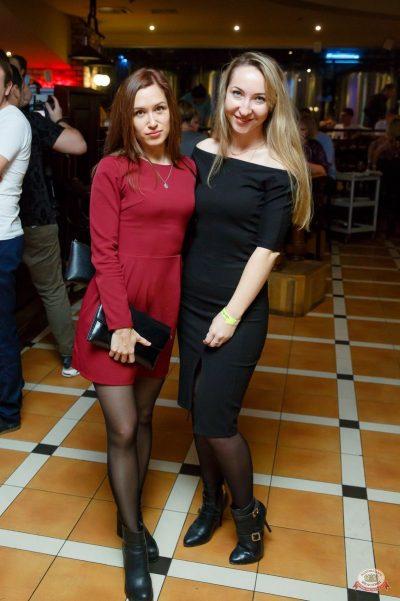 Света, 8 ноября 2018 - Ресторан «Максимилианс» Казань - 17