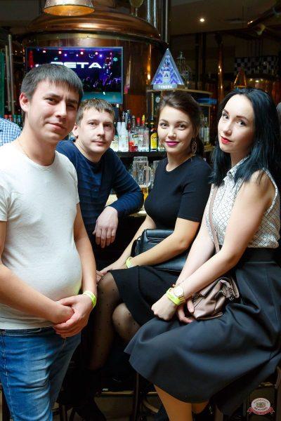 Света, 8 ноября 2018 - Ресторан «Максимилианс» Казань - 18