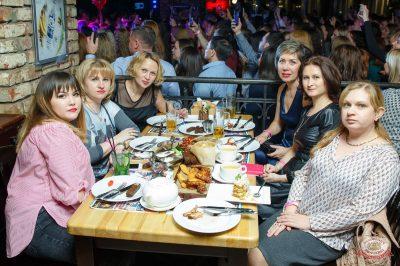 Света, 8 ноября 2018 - Ресторан «Максимилианс» Казань - 24