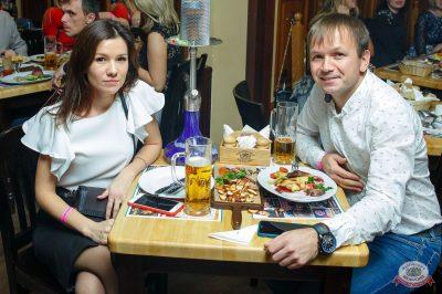 Света, 8 ноября 2018 - Ресторан «Максимилианс» Казань - 25