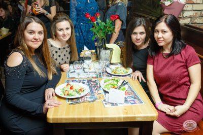 Света, 8 ноября 2018 - Ресторан «Максимилианс» Казань - 29
