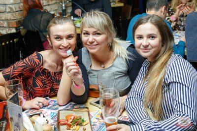 Света, 8 ноября 2018 - Ресторан «Максимилианс» Казань - 32