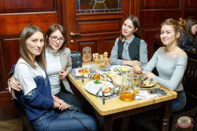 Света, 8 ноября 2018 - Ресторан «Максимилианс» Казань - 35