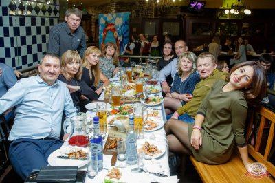 Света, 8 ноября 2018 - Ресторан «Максимилианс» Казань - 41
