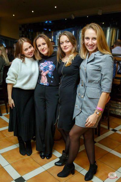 Света, 8 ноября 2018 - Ресторан «Максимилианс» Казань - 52