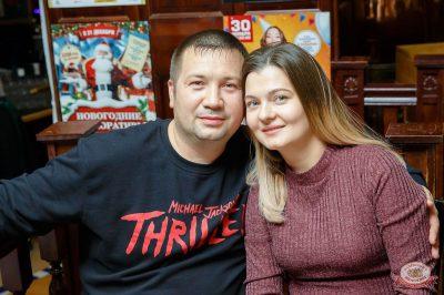 Света, 8 ноября 2018 - Ресторан «Максимилианс» Казань - 53