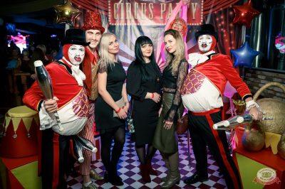 «Дыхание ночи»: «The circus», 10 ноября 2018 - Ресторан «Максимилианс» Казань - 13