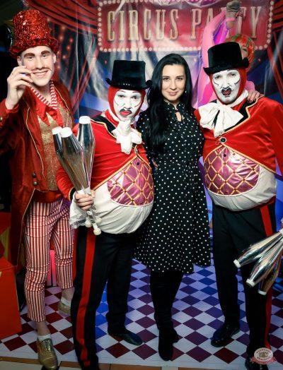 «Дыхание ночи»: «The circus», 10 ноября 2018 - Ресторан «Максимилианс» Казань - 14