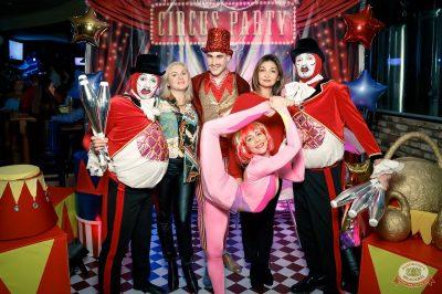 «Дыхание ночи»: «The circus», 10 ноября 2018 - Ресторан «Максимилианс» Казань - 16