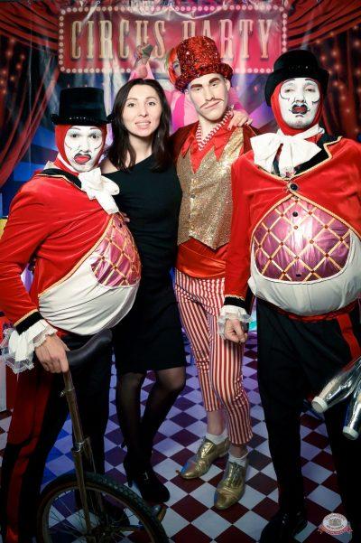 «Дыхание ночи»: «The circus», 10 ноября 2018 - Ресторан «Максимилианс» Казань - 17
