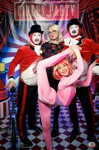 «Дыхание ночи»: «The circus», 10 ноября 2018 - Ресторан «Максимилианс» Казань - 19