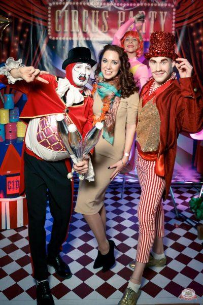 «Дыхание ночи»: «The circus», 10 ноября 2018 - Ресторан «Максимилианс» Казань - 20