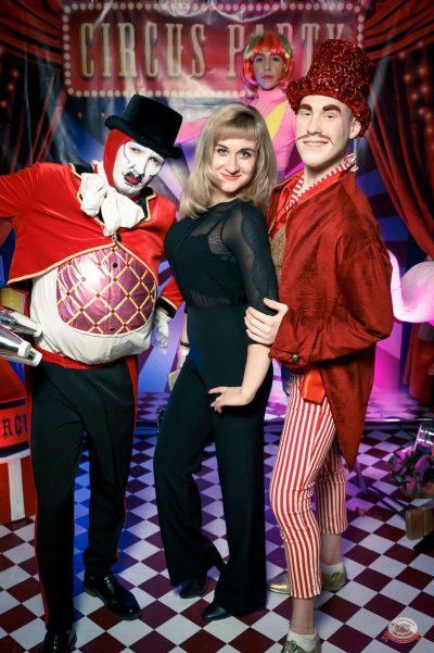 «Дыхание ночи»: «The circus», 10 ноября 2018 - Ресторан «Максимилианс» Казань - 21