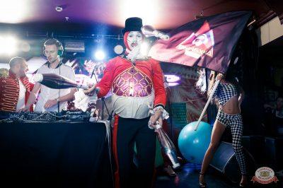 «Дыхание ночи»: «The circus», 10 ноября 2018 - Ресторан «Максимилианс» Казань - 25