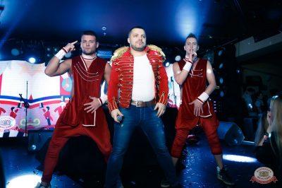 «Дыхание ночи»: «The circus», 10 ноября 2018 - Ресторан «Максимилианс» Казань - 28