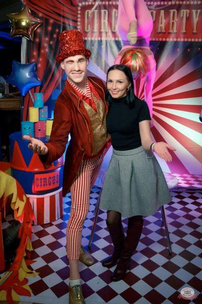 «Дыхание ночи»: «The circus», 10 ноября 2018 - Ресторан «Максимилианс» Казань - 3