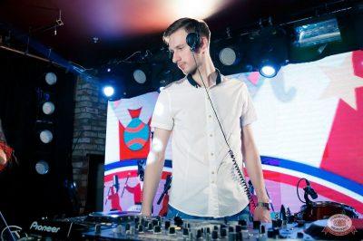 «Дыхание ночи»: «The circus», 10 ноября 2018 - Ресторан «Максимилианс» Казань - 30